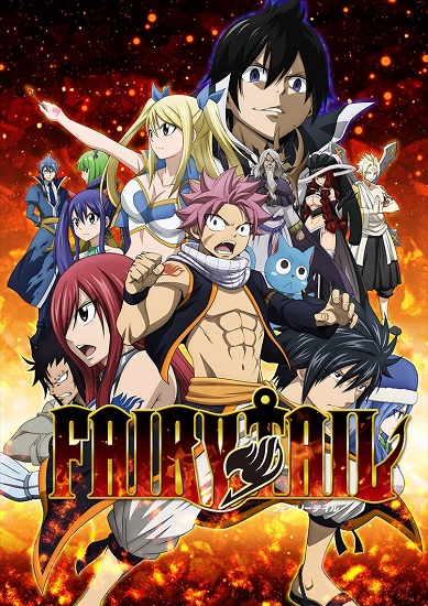 FAIRY TAIL (2020)